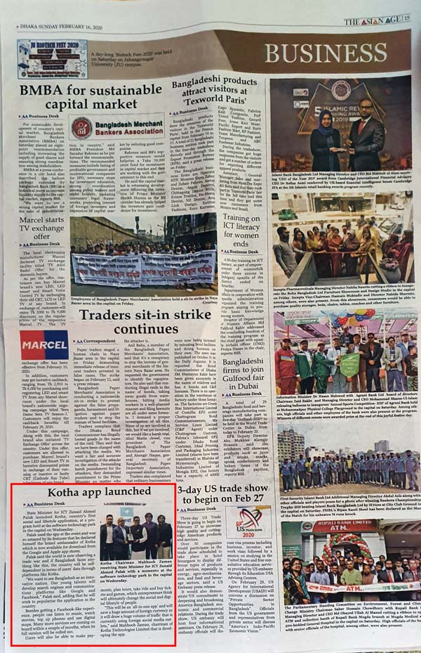 Kotha on The Asian Age. 16 February, 2020